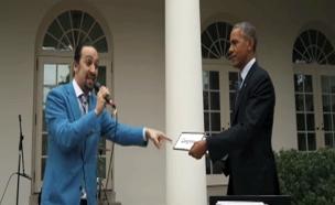 אובמה שלף מילים, הראפר התמודד (צילום: פייסבוק)