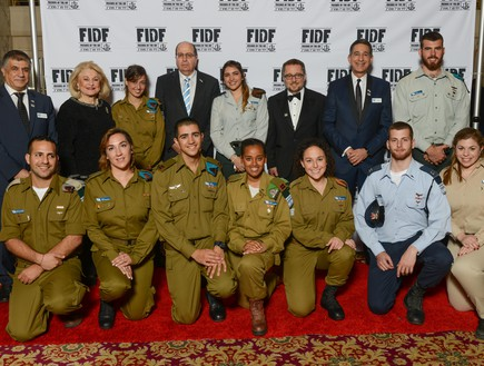 אירוע ההצדעה של ארגון ה-FIDF