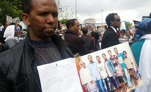 מאות מבני העדה בהפגנה, היום (צילום: חדשות 2)