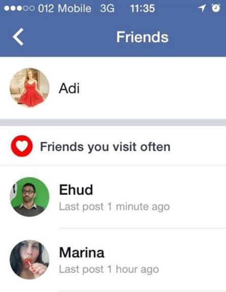 פייסבוק מתחדשת
