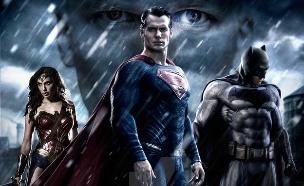 """פוסטר """"באטמן נגד סופרמן: שחר הצדק"""" (צילום:  יחסי ציבור )"""