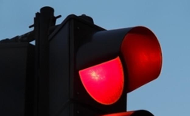 רמזור אדום (צילום: ShutterStock)