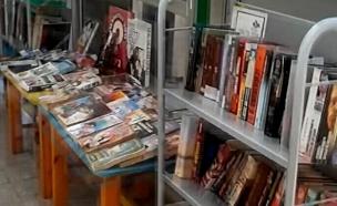 הרכישה שמסעירה את שוק הספרים (צילום: חדשות 2)