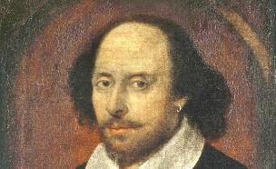 שייקספיר (צילום: ויקיפדיה)