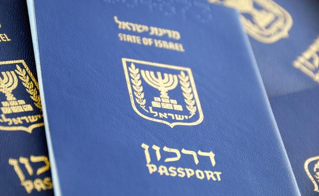 דרכון ישראלי (צילום: AG-PHOTOS, Shutterstock)