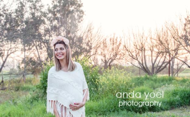 אנדה יואל - הריון אביבי (צילום: אנדה יואל)
