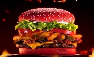 ברגר קינג חריף (צילום: youtube, burger king)