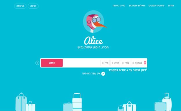 מנוע חיפוש אליס (צילום: Alice)