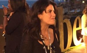 מוניקה לווינסקי בישראל, אפריל 2016
