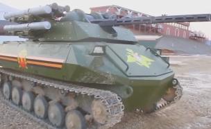 טנק זעיר ללא רוסי (צילום: צילום מסך מתוך הסרטון)