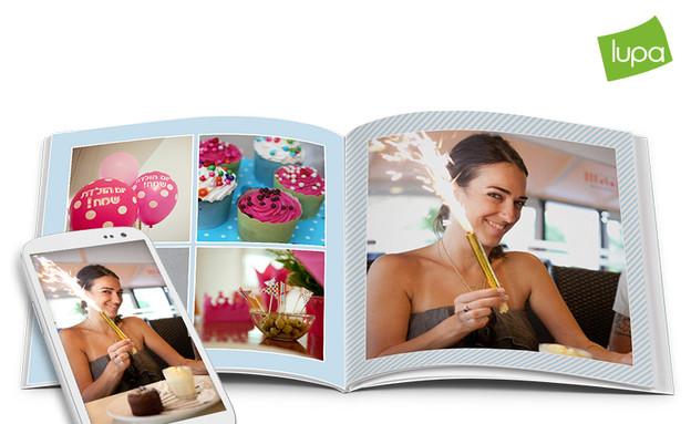 20 ספר אישי דרך אפליקציית לופה לנייד, מחיר-החל מ-82 שקל (צילום: לופה)