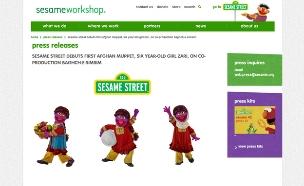 """הכירו את """"זארי"""" הפאגנית (צילום: sesame workshop)"""