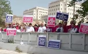 """הפגנת העובדים מול משרד רה""""מ"""