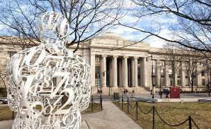MIT (צילום: Shutterstock)