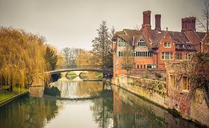 אוניברסיטת קיימברידג' (צילום: Shutterstock)