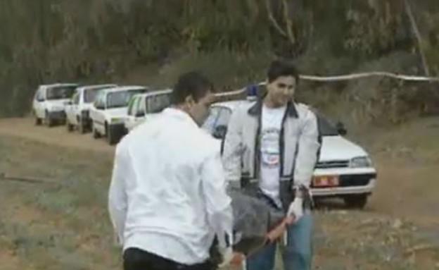 גופתו של אסף שטיירמן (צילום: חדשות 2)
