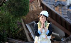25 הרוגים בדרום יפן (צילום: רויטרס)