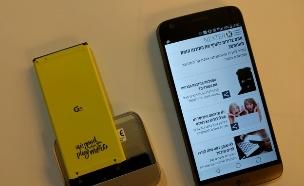 LG G5 (צילום: אהוד קינן, NEXTER)