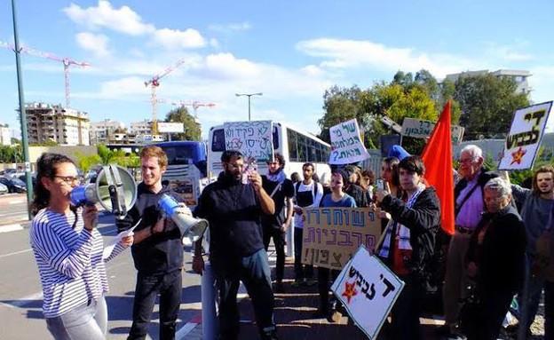 הפגנה למען תאיר קמינר (צילום: צילום פרטי, מעריב לנוער)