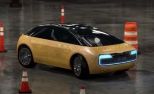 המכונית של אפל