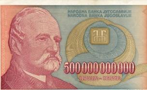 500 מיליארד דינרים יוגוסלביים