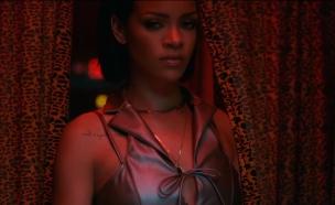 ריהאנה (צילום: YOU TUBE, צילום מסך)