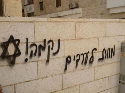 עלייה באירועי טרור יהודי