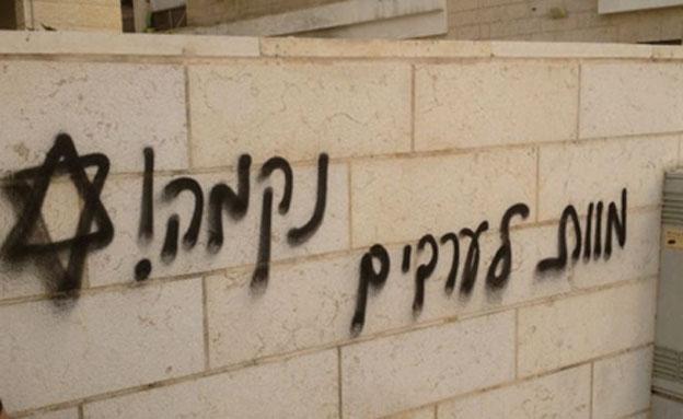 עלייה באירועי טרור יהודי (צילום: המייל האדום)