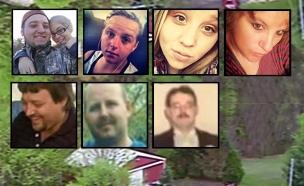 8 בני המשפחה שנרצחו