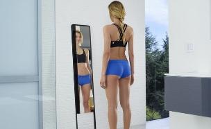 מראה מרזה (צילום: naked.fit)