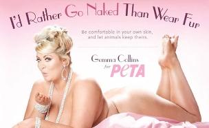 פרסומת ל-PETA (צילום: מעריב לנוער)