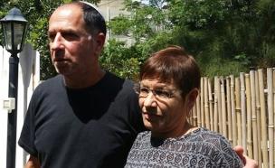 הורי ההרוגה מהתאונה במנהרות הכרמל (צילום: חדשות 2)
