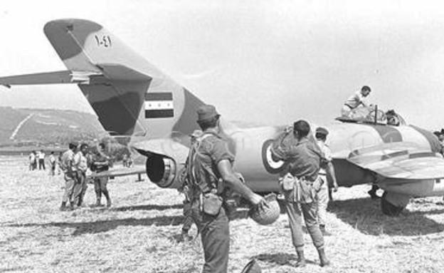 שלל מלחמה (צילום: חיל האוויר)