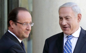 """ישראל אומרת """"לא"""" ליוזמה הצרפתית (צילום: רויטרס)"""