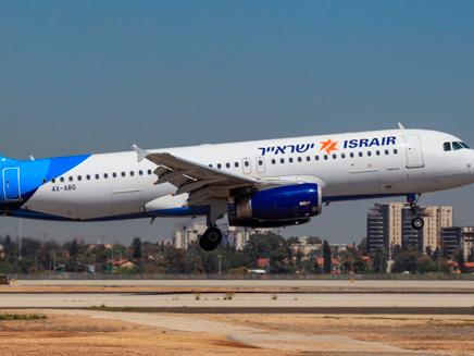 """טיסת ישראייר מת""""א לדובאי אמורה להמריא מחר, אך האישור לטוס מעל סעודיה טרם התקבל"""