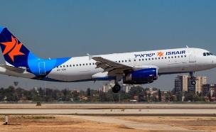 מטוס ישראייר, ארכיון (צילום: מוני שפיר)