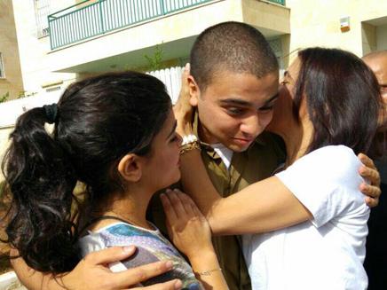 אזריה ומשפחתו