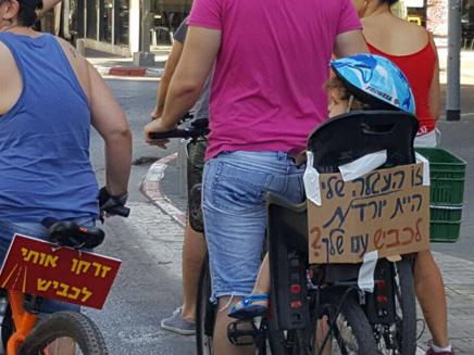 מחאת רוכבי האופננים בת