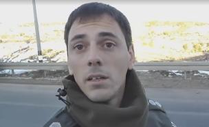 """פקד אלון טיב, קצין מג""""ב שלא איבד את הסבלנות (צילום: תאעיוש)"""