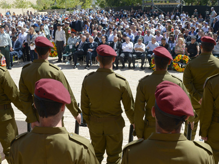 טקס יום השואה