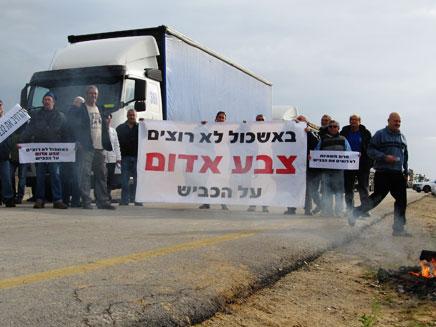 מחאת התושבים בכביש 232