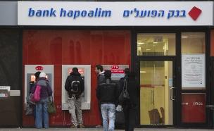 כספומט בסניף בנק הפועלים בירושלים (צילום: יונתן סינדל, פלאש 90)