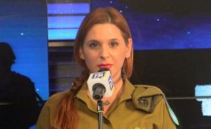 ויויאן כהן (צילום: רועי אריה, גלצ,  יחסי ציבור )