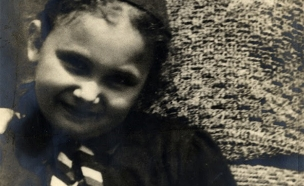 מאריטה טורקוב, לפני המלחמה (צילום: ארכיון בית לוחמי הגטאות)