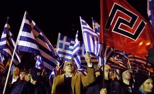 הארגונים הכי קרובים לנאצים (צילום: רויטרס)