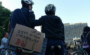 מחאת רוכבי האופניים בתל אביב (צילום: חדשות 2)