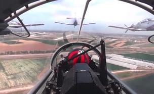 """צפו: מטס חיל האוויר (צילום: חיל האוויר, דובר צה""""ל)"""