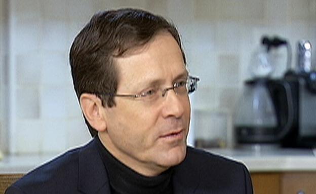 יצחק בוז'י הרצוג, פרלמנט בחירות (צילום: חדשות 2)
