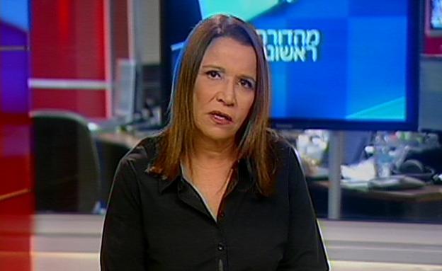 שלי יחימוביץ (צילום: חדשות 2)