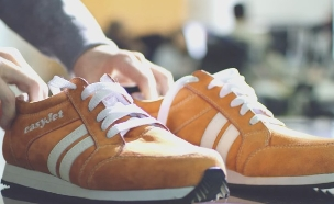 נעלי Sneakairs של איזיג'ט